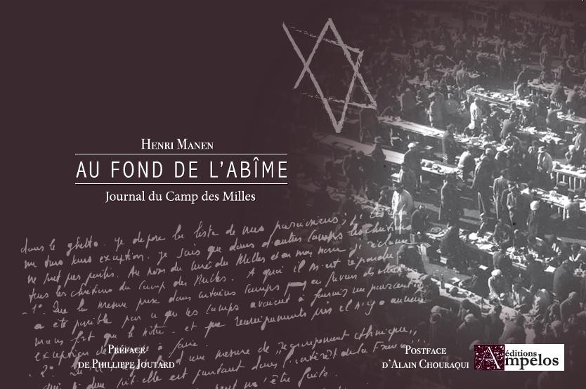 <ha>Au fond de l'abîme, (journal du camp des Milles)</h2> par Henri Manen