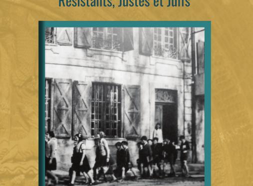 <h4>Moissac 1939-1945, Résistants Justes et Juifs</h4>par François Boulet